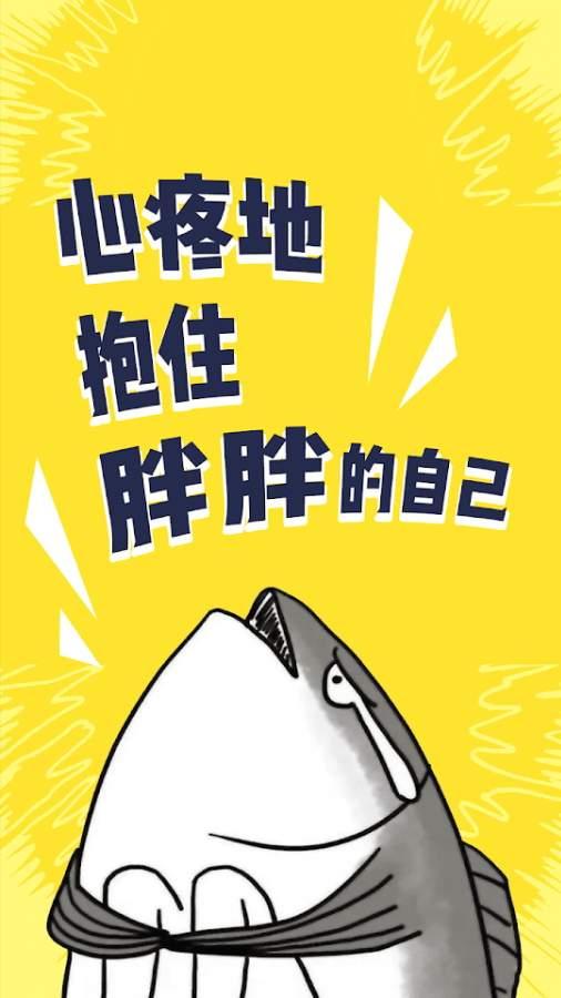 咸鱼日历截图0