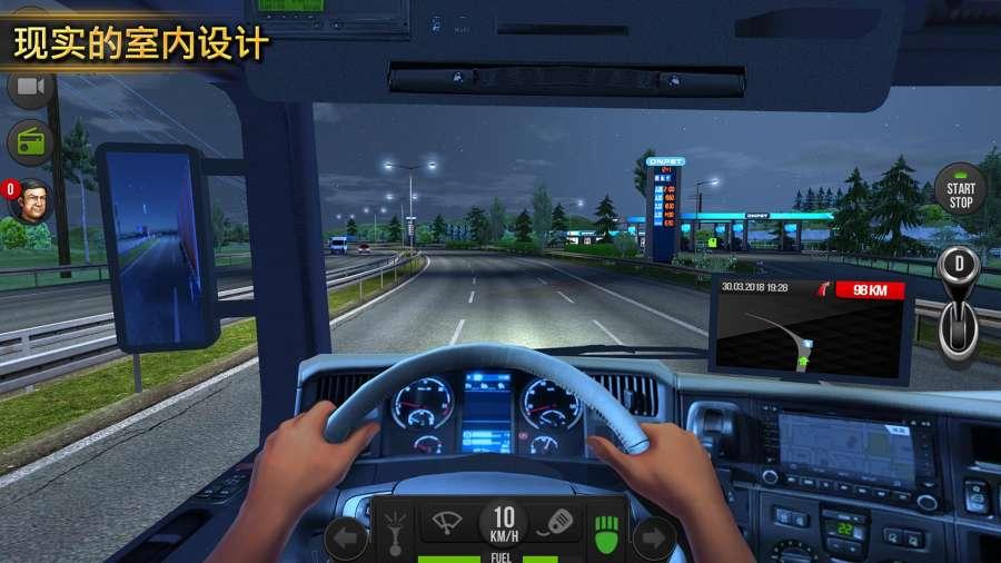卡车模拟器2018截图2