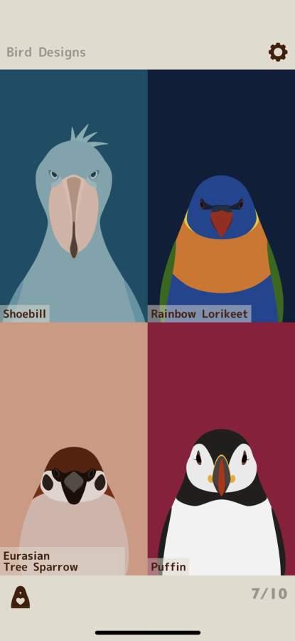 鳥類壁紙截圖2