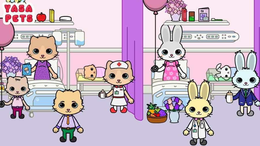 亚萨宠物:医院截图2