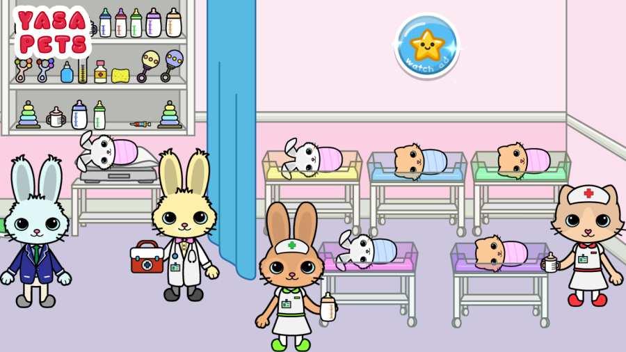 亚萨宠物:医院截图3