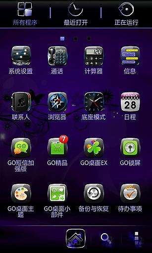 免費下載工具APP|GO主题—紫藤花 app開箱文|APP開箱王