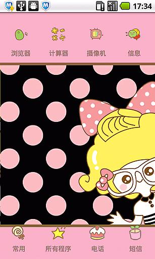 YOO主题-可爱girl02截图2