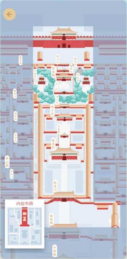 紫禁城600截图0