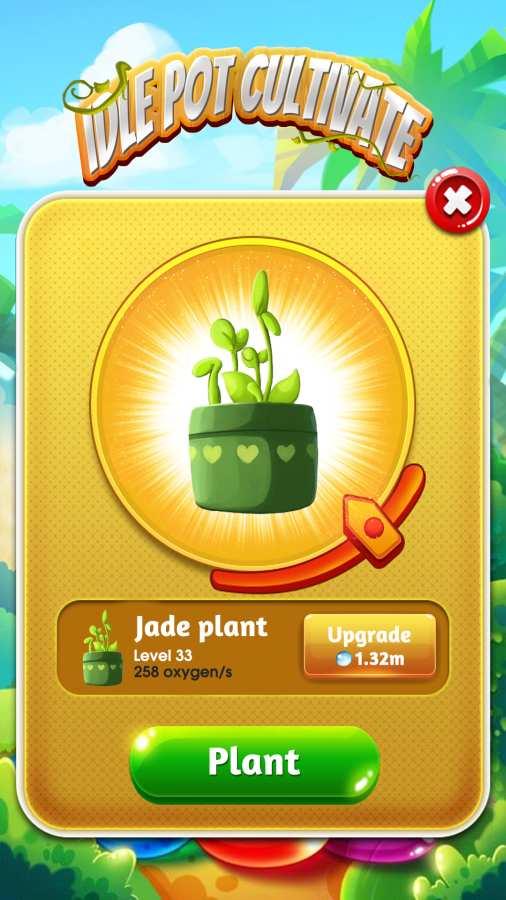 盆栽培植放置游戏截图1