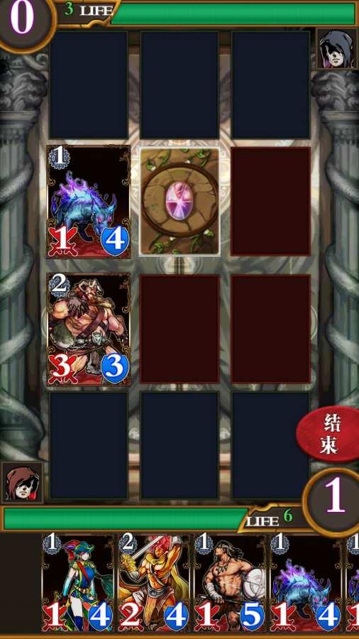 卡牌对决:恶魔之塔 汉化版截图1