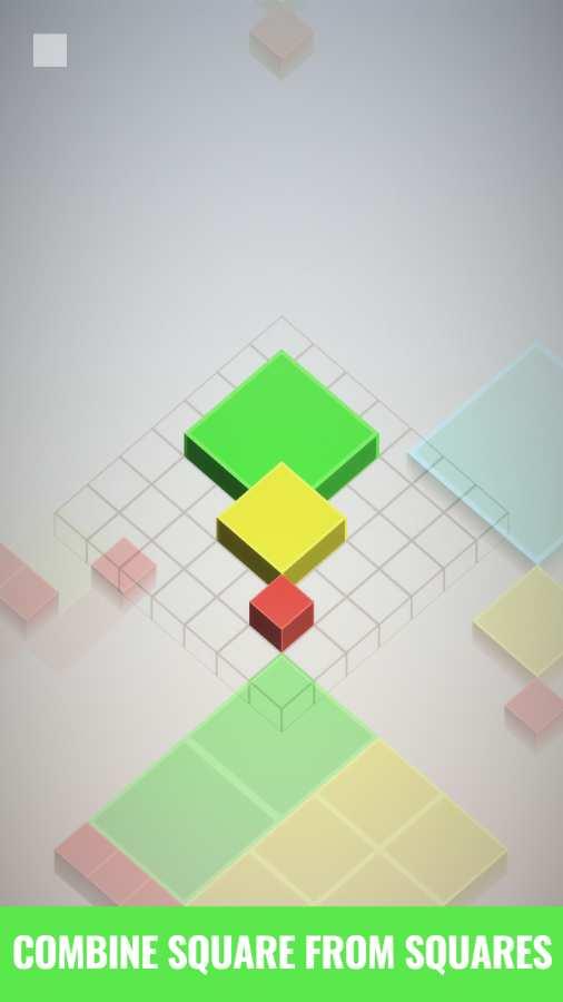 方块错觉截图0