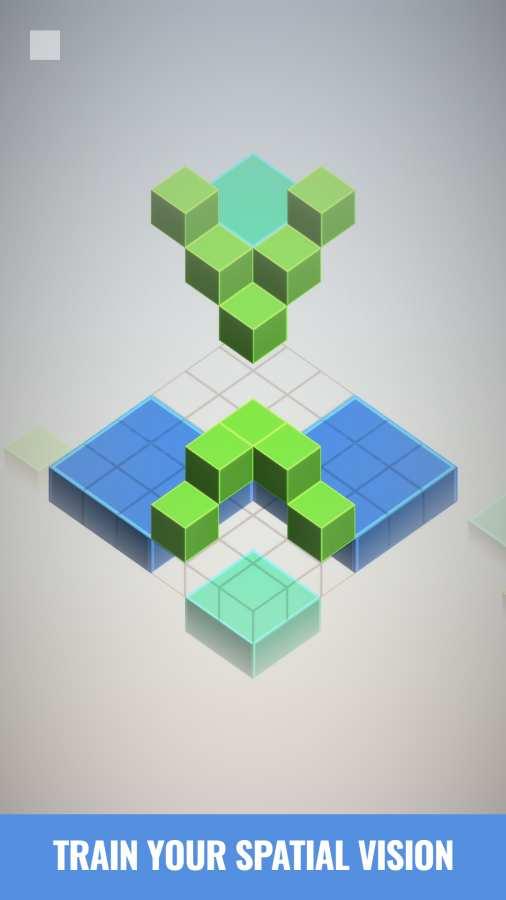 方块错觉截图1
