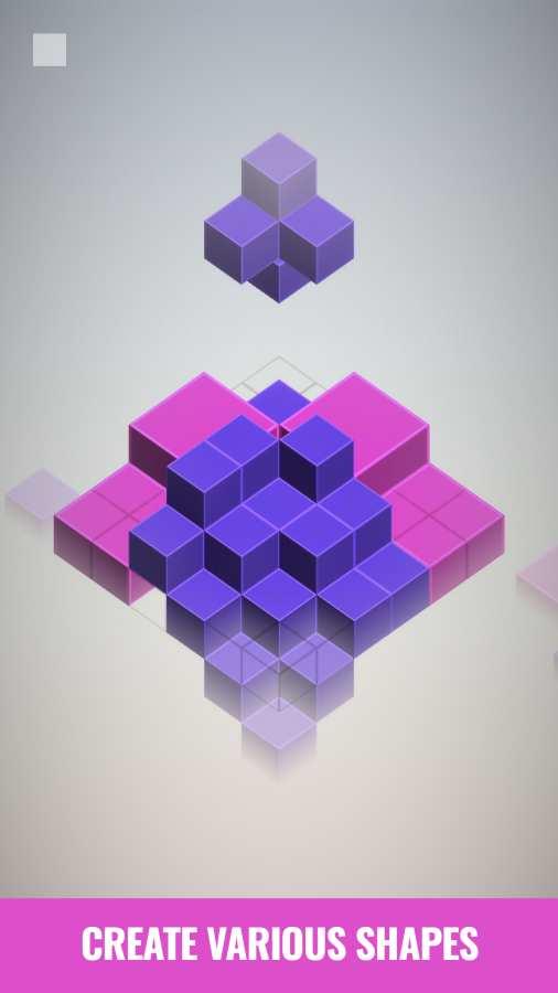 方块错觉截图2
