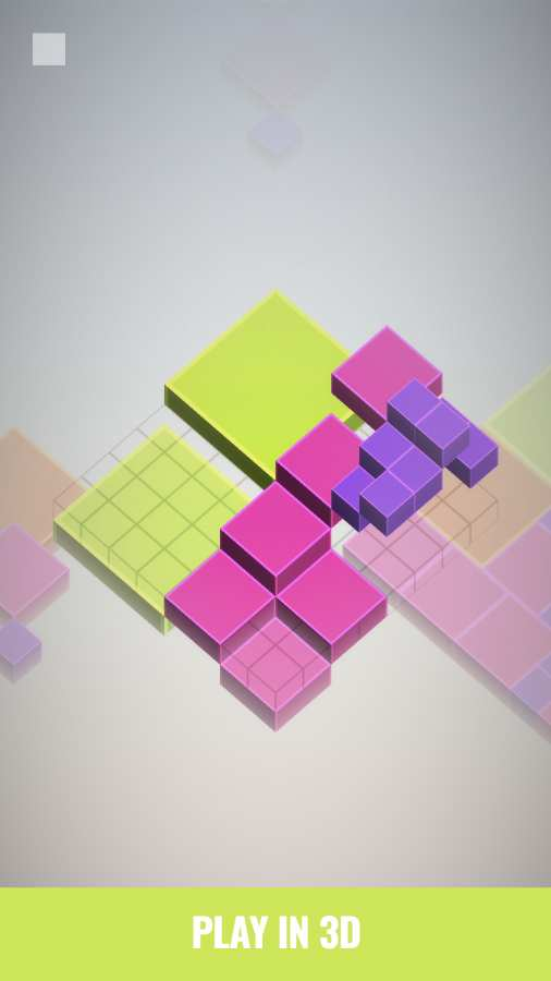 方块错觉截图3