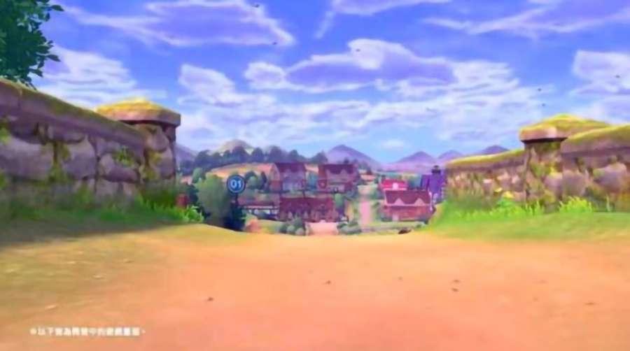 宝可梦:剑与盾截图0