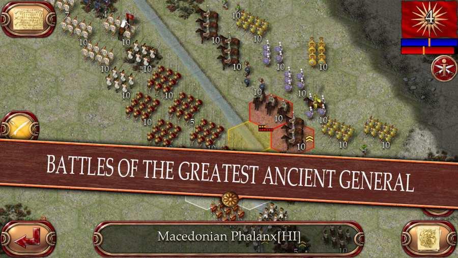 古代之战:亚历山大截图0