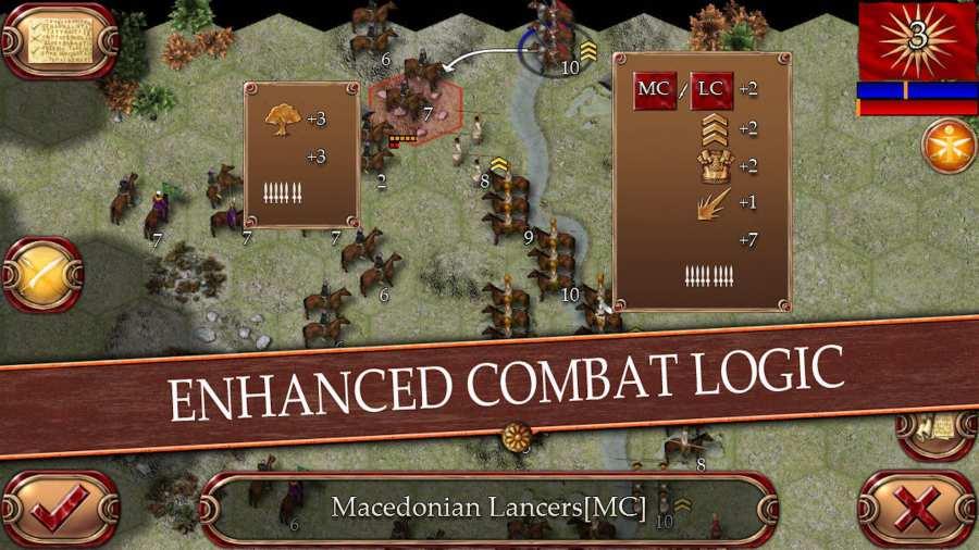 古代之战:亚历山大截图4