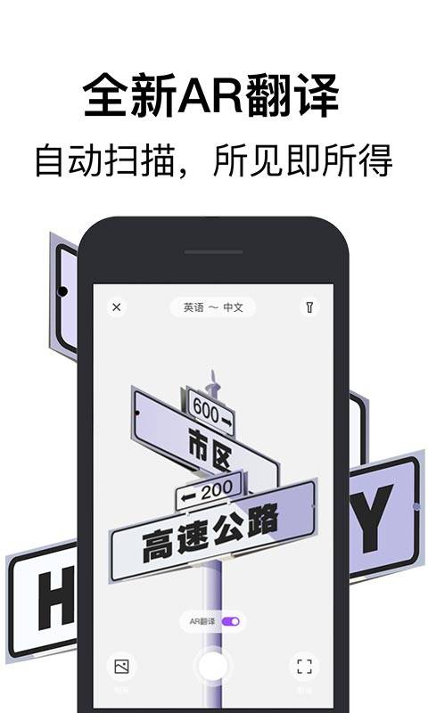 騰訊翻譯君