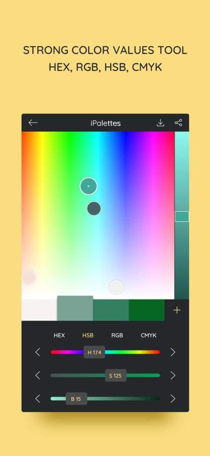 iPalettes - Color palettes 截图2