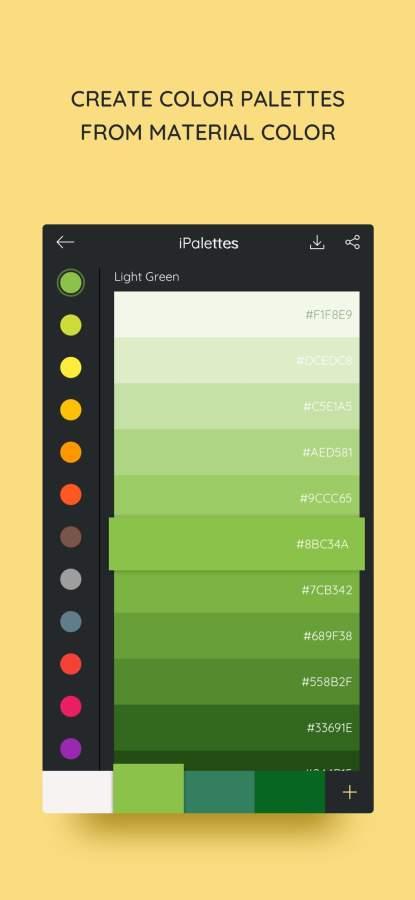 iPalettes - Color palettes 截图3