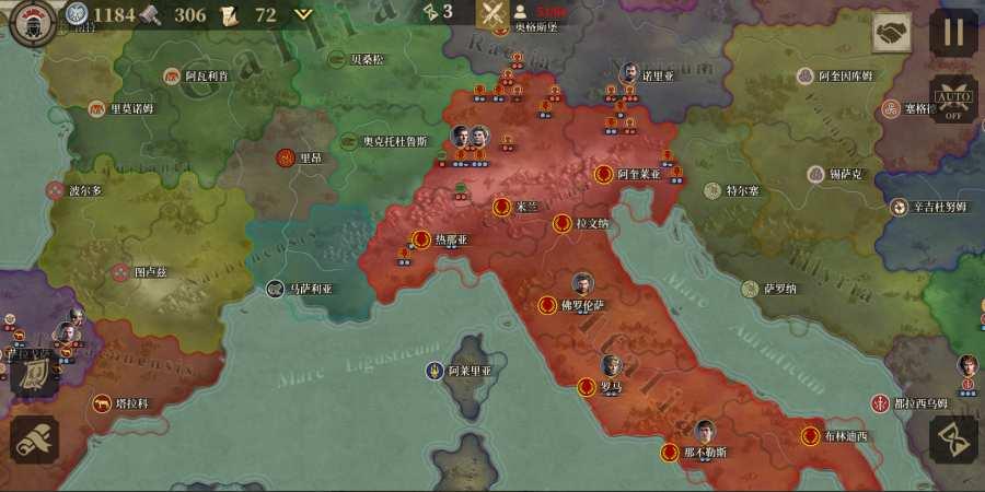 大征服者:罗马截图0