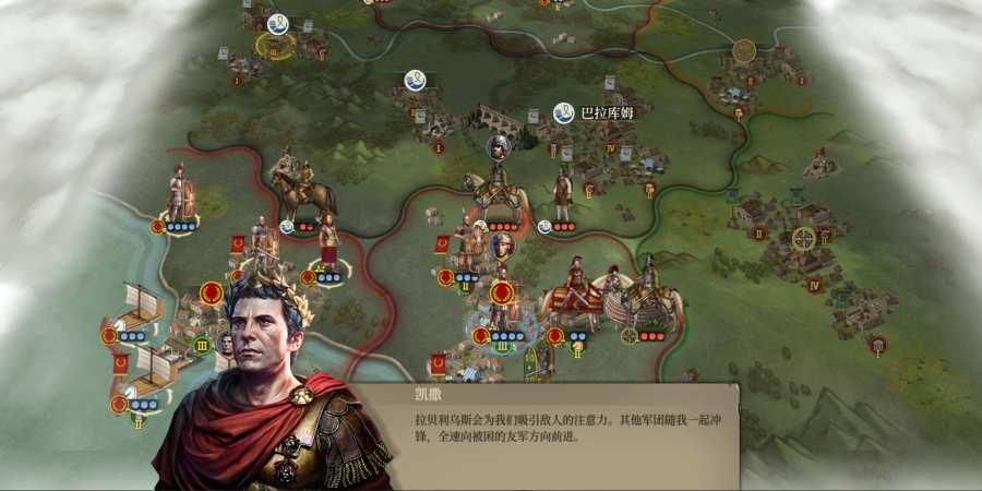 大征服者:罗马截图1