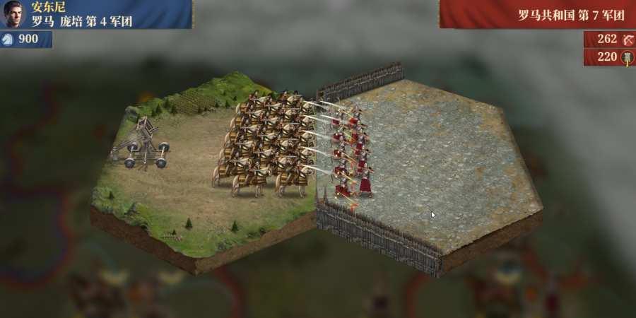 大征服者:罗马截图3