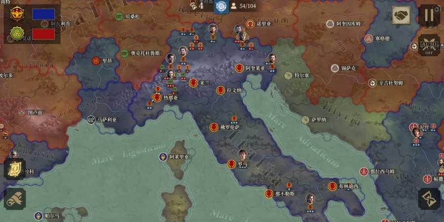 大征服者:罗马截图4