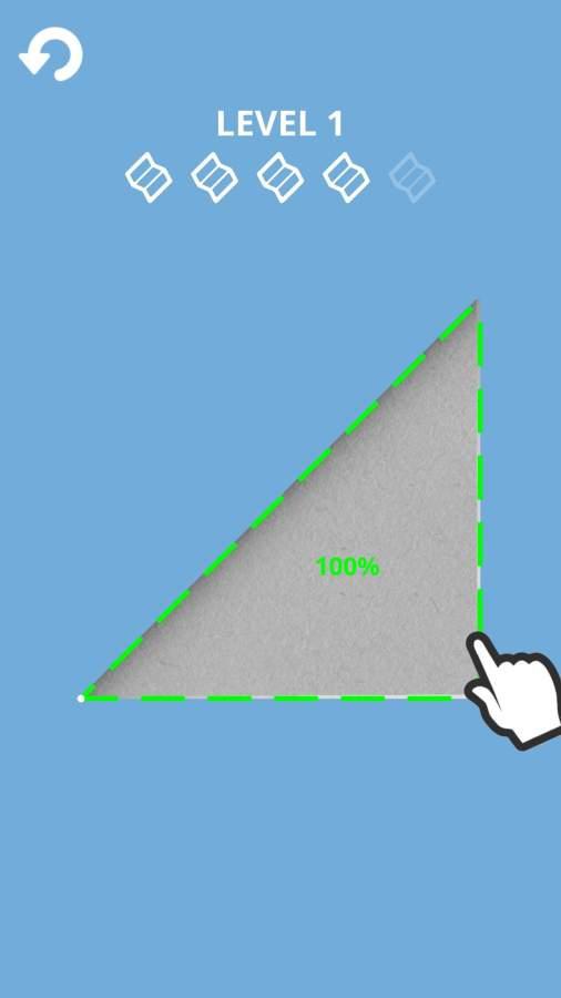 折纸截图4