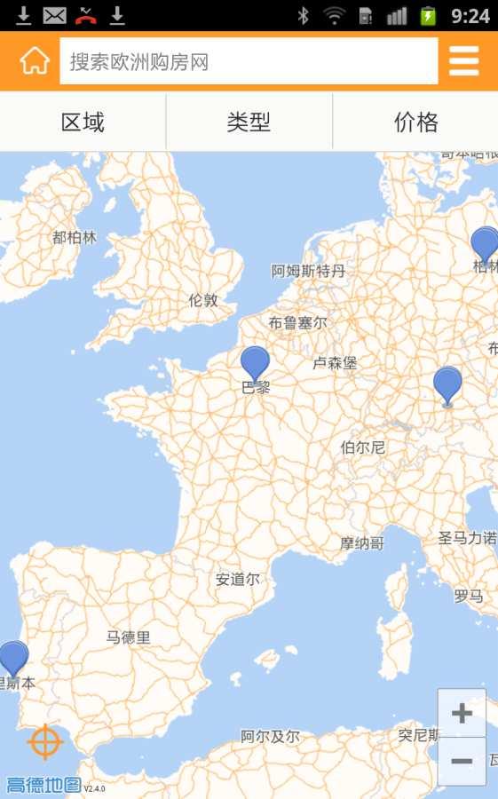 欧洲购房网截图3