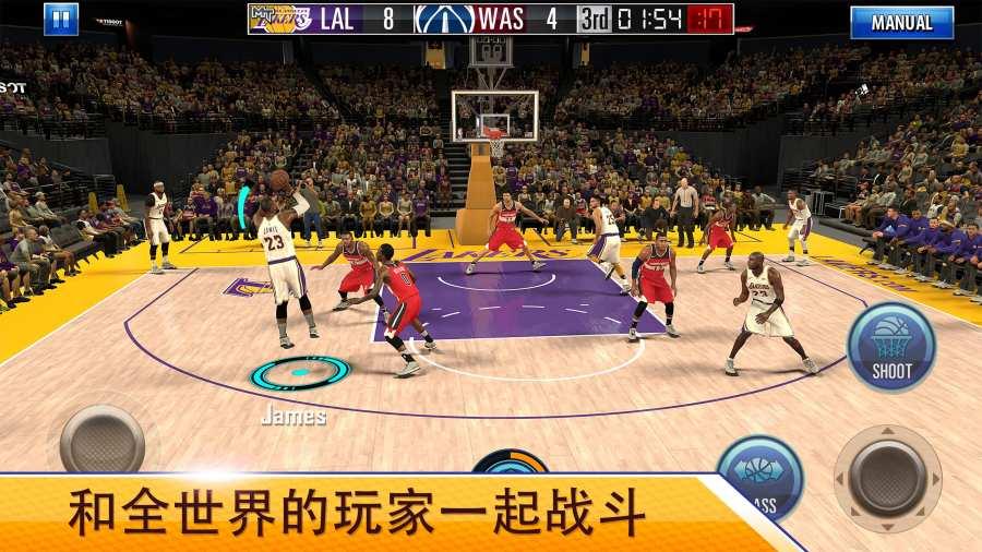NBA 2K Mobile篮球截图0