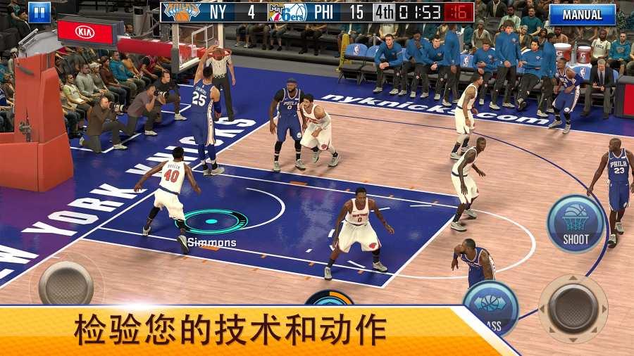 NBA 2K Mobile篮球截图2