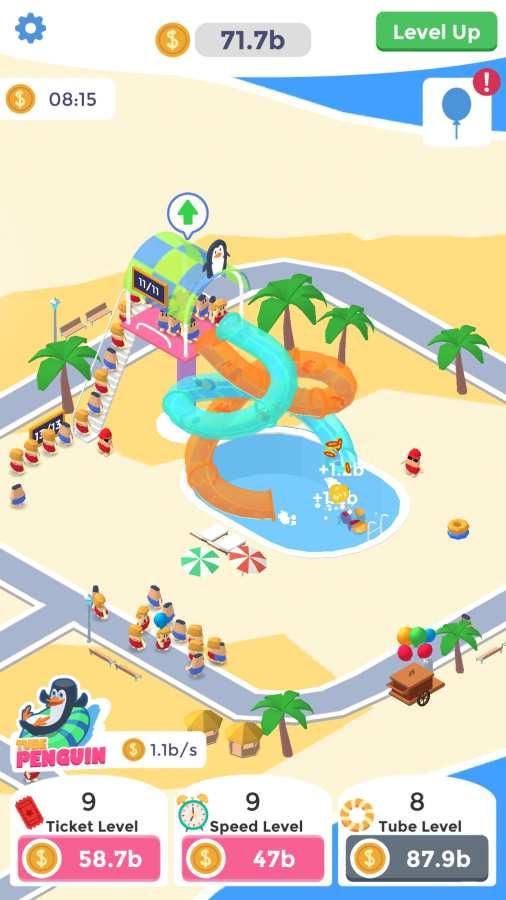 放置水上乐园截图4