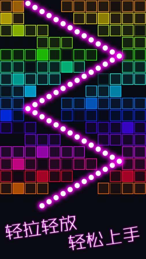 跳舞的弹珠截图3