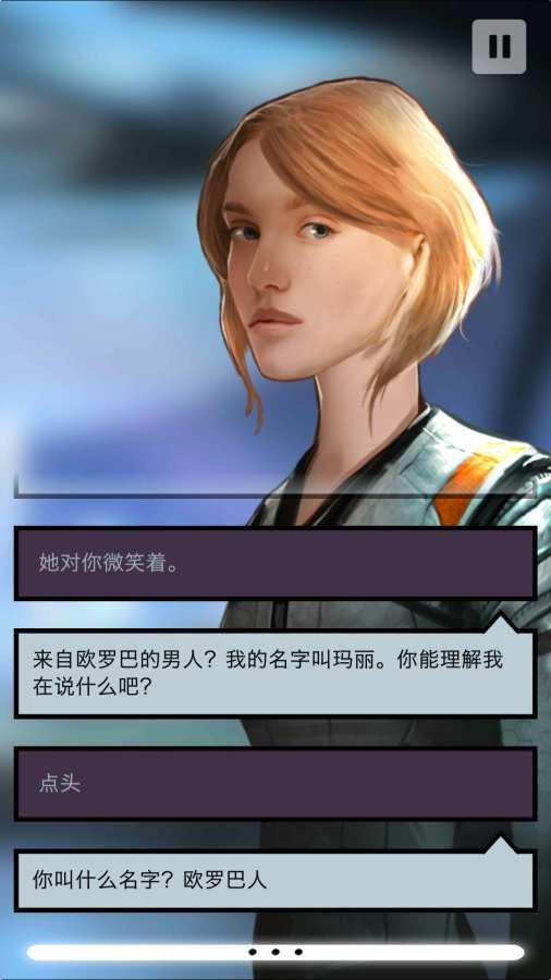 异星探险:编年史 汉化版