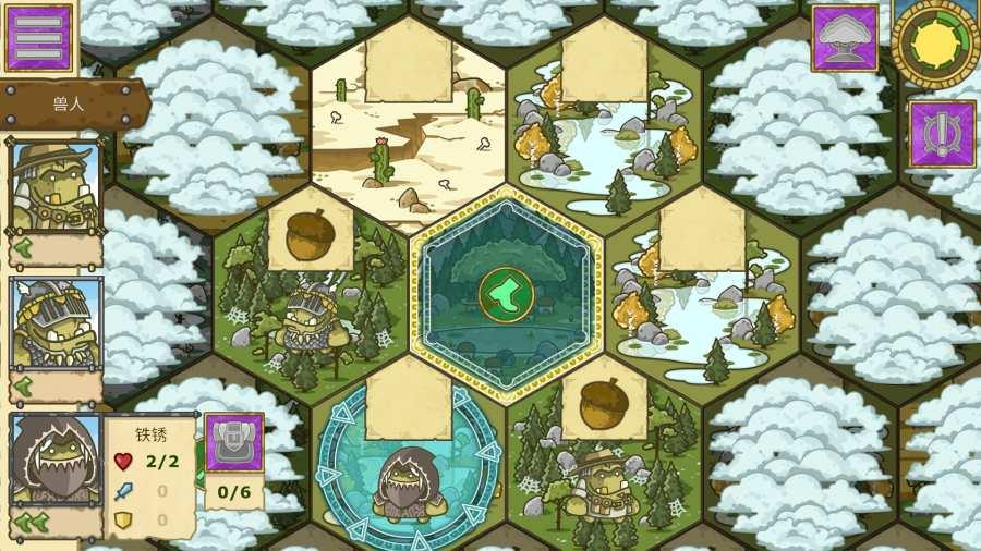兽人探险队截图2