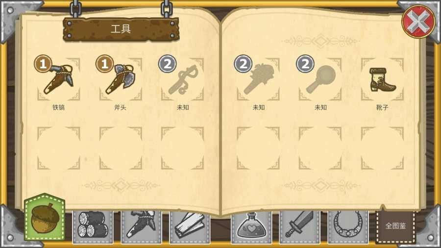 兽人探险队截图3