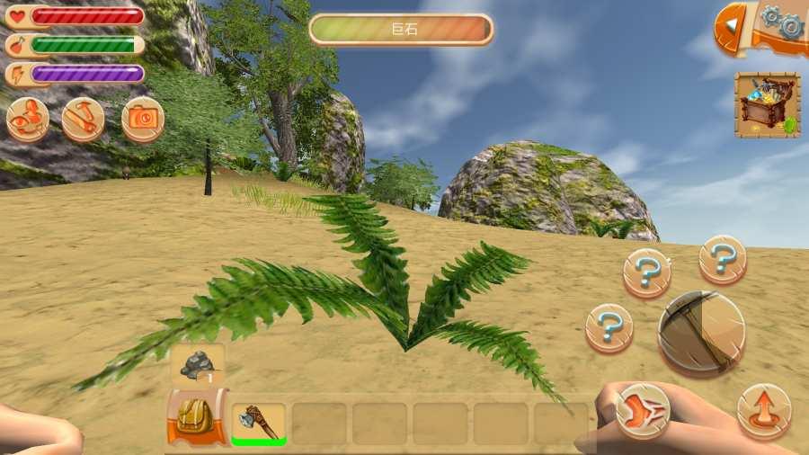 生存岛:野蛮人2截图0