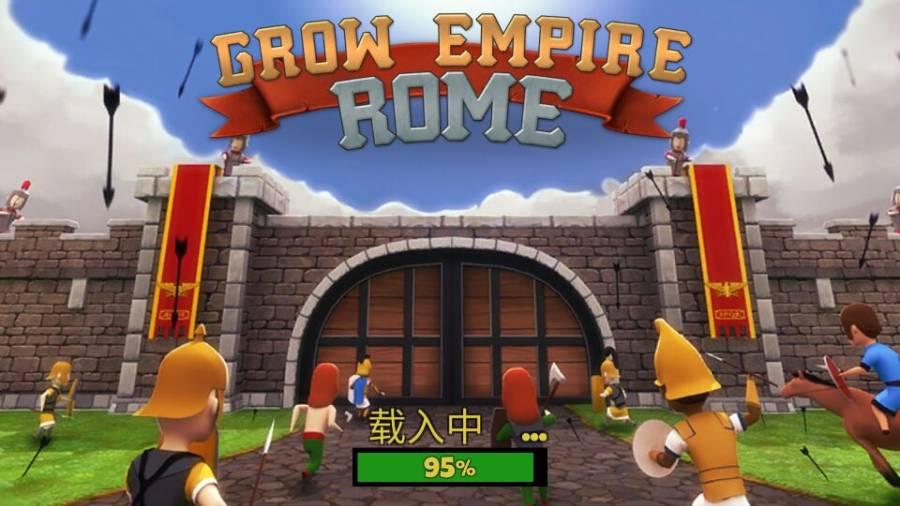 成长帝国:罗马截图0