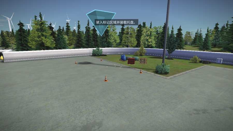 模拟建造3汉化版截图4