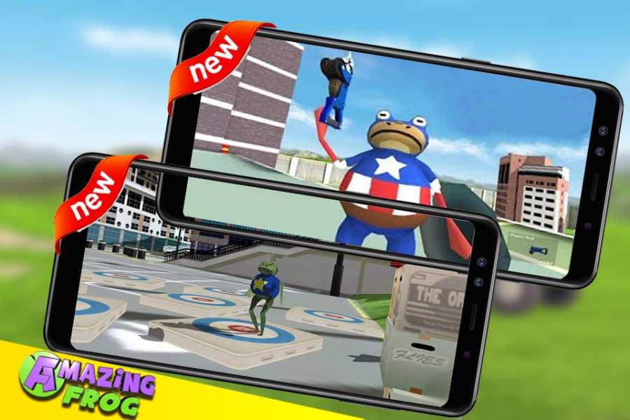 神奇特战青蛙模拟器截图1