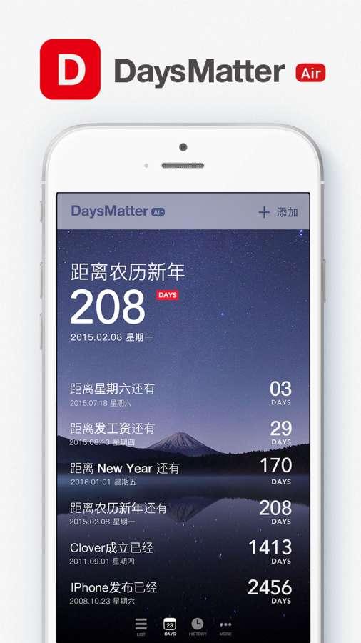 倒数日 Air · Days Matter Air