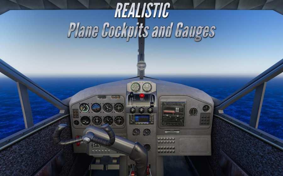 飞行员飞行模拟器截图2