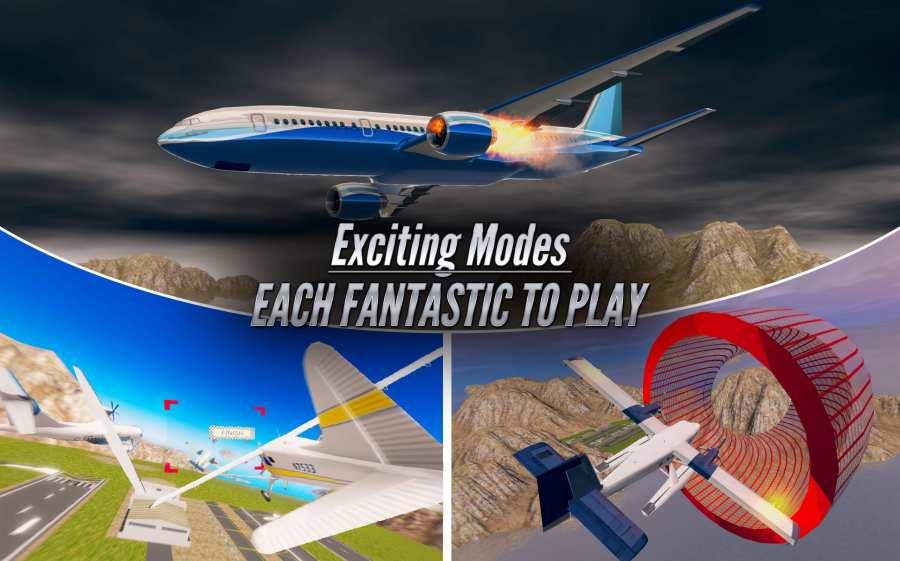 飞行员飞行模拟器截图3