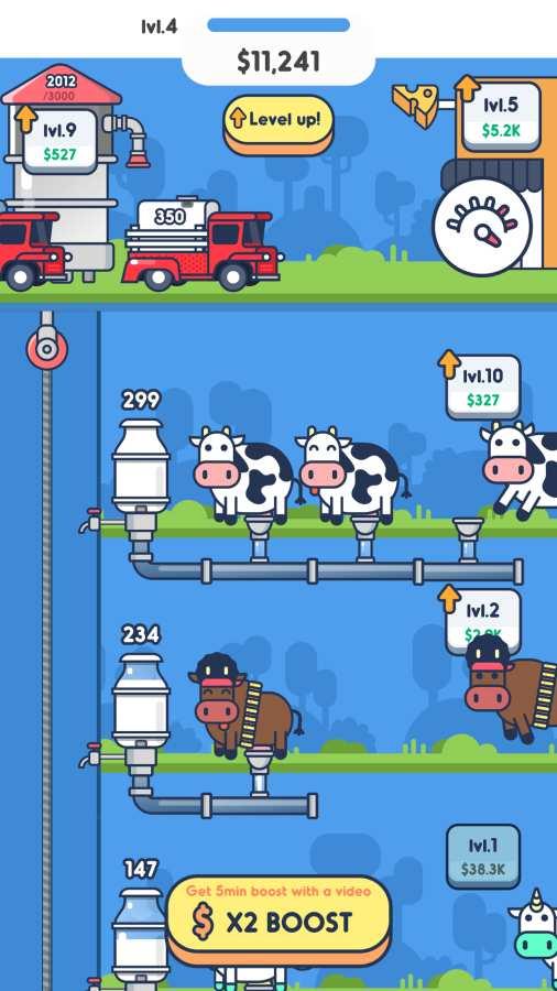 牛奶工厂截图1