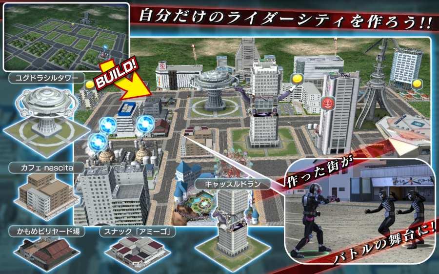 假面骑士:城市战争截图2