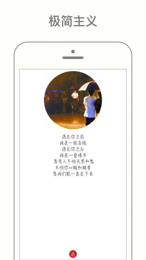 知記 - 私密日記本截圖1