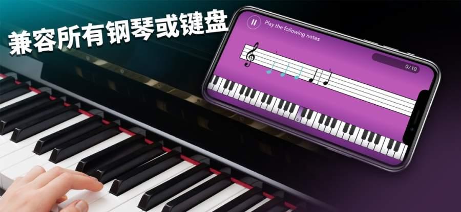 Simply Piano 由 JoyTunes 开发截图1
