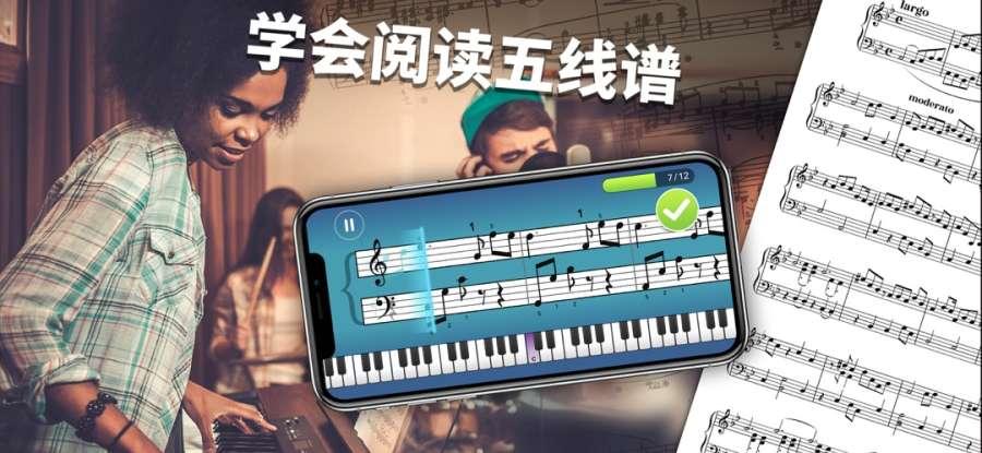 Simply Piano 由 JoyTunes 开发截图4