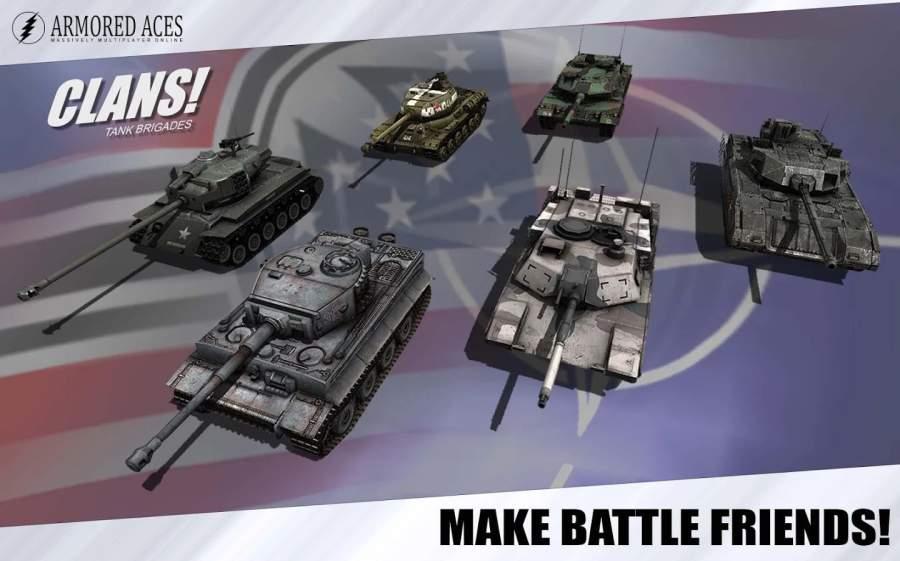 装甲王牌- 3D坦克在线截图1