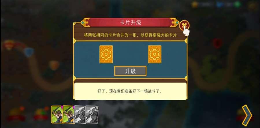 兽人战士:离线塔防截图1