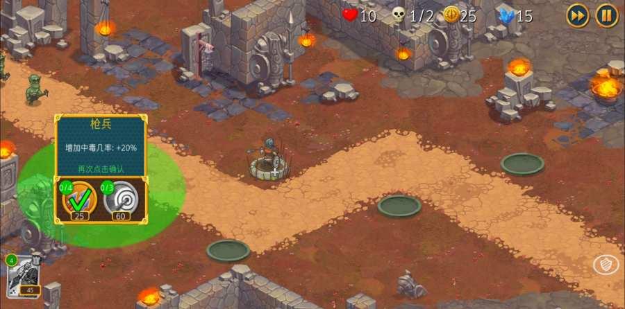 兽人战士:离线塔防截图3