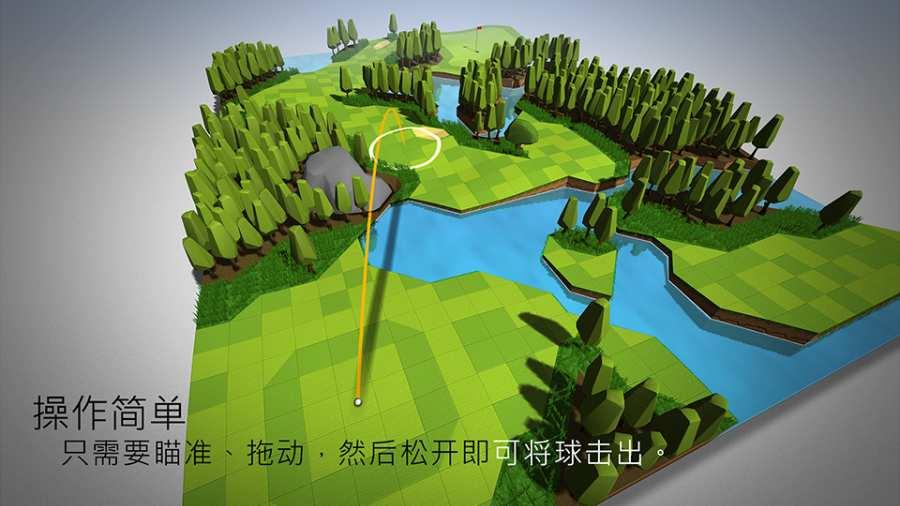 完美高尔夫截图2