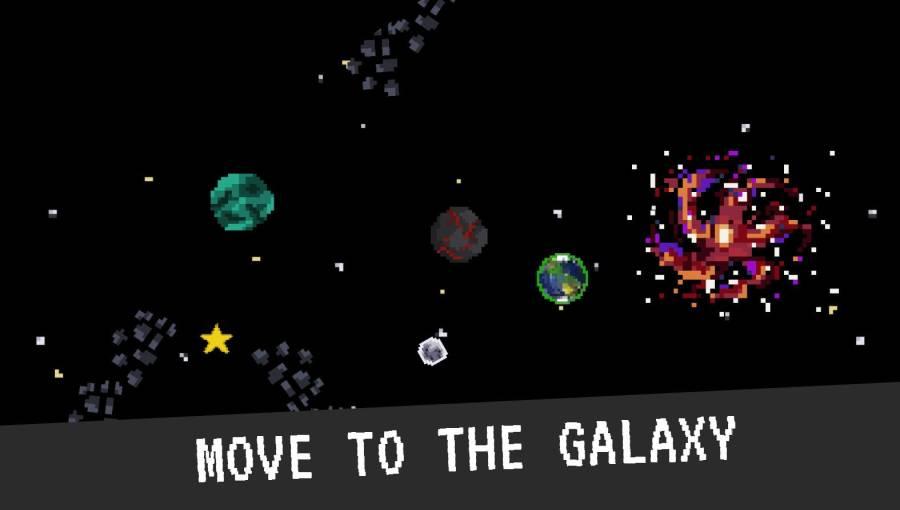 行星出现截图0